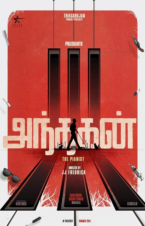 Andhagan Tamil Movie(2021): Update, Prasanth, Cast ...